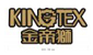 kingtex(金帝狮)